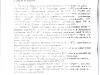 pravila-vnutrennego-rasporyadka-obuchayushhihsya-vospitannikov-dou