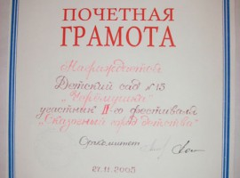 2005.1