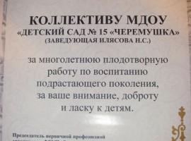 2005.2