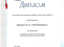 2012.4