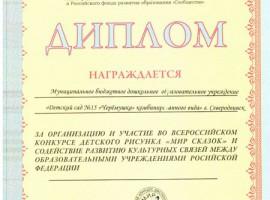 2012.5