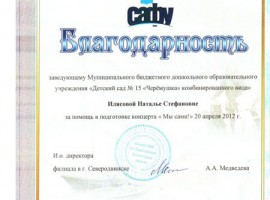 2012.6