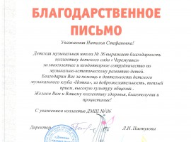 2013-11