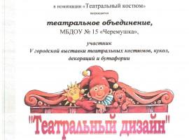 2013-9