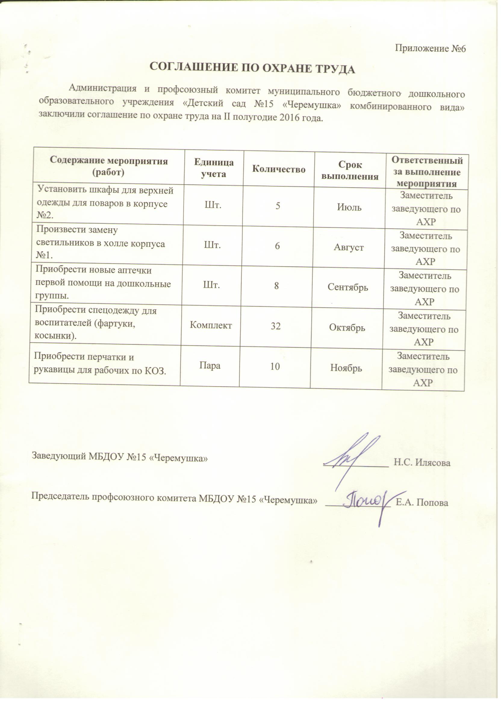 Алименты на ребенка в Украине 2018: размер и расчет CreditObzor